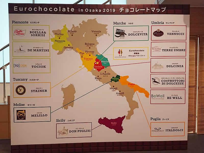 ユーロチョコレート in Osaka